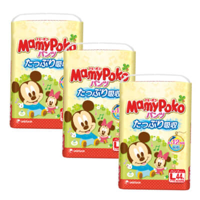 Mamypoko pants l44yellow