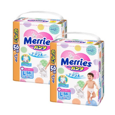 Merries Pants L56 x 2