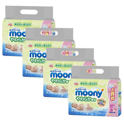 moony wipes carton