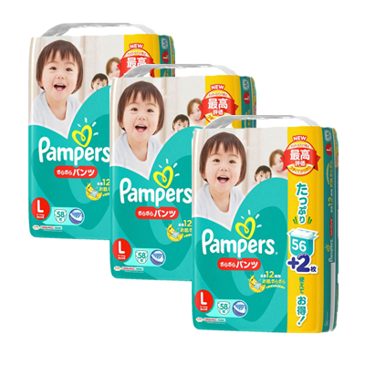 pampers pants L58x3