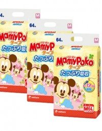 Mamypoko Mickey Pampers Diapers