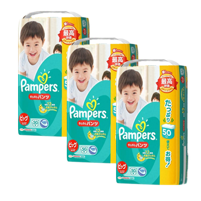 pampers pants XL50x3